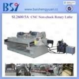 CNC Spindless Rotary Peeling Machine