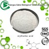 Factory Food Grade food additive cosmetic Erythorbic Acid Isoascorbic acid