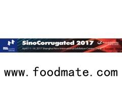 SinoCorrugated 2017