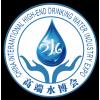 2017第10届中国国际高端饮用水产业(上海)博览会