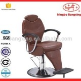 Hair Salon Chairs Best Good Supplier In China