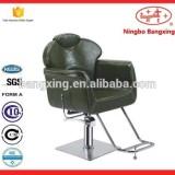 Spa Equipment Hair Salon Furniture Used