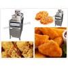 Chicken Pressure Frying Machine
