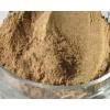ELLAGIC EXTRACT ( ELLAGIC ACID  - 90% )Versatile Antioxidant