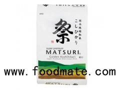 18.14KG Super Premium Short Grain (KOSHIHIKARI) sushi rice [stock#20422 1]