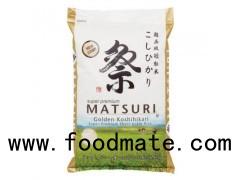 6.80KG Super Premium Short Grain (KOSHIHIKARI) sushi rice [stock#20423]