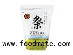 2KG Super Premium Short Grain (KOSHIHIKARI) sushi rice [stock#20432 1]