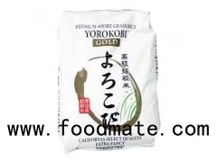 California select Quality Premium Short Grain Calihikari sushi rice 18.14KG [stock#20259]
