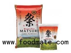 6.80KG Super Premium Short Grain (Golden KOSHIHIKARI) BROWN rice [stock#23698 1]