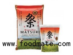 2KG Super Premium Short Grain (Golden KOSHIHIKARI) BROWN rice [stock#20346]
