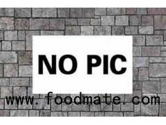 IR 1100 Sodium Polyacrylate
