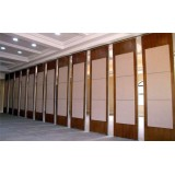 Office Movable Partition (TYPE 85) for Restaurant, Banquet Hall, Hotel