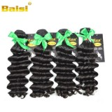 Baisi Brazilian Virgin Hair Loose Wave Natural Wave Human Hair Virgin,100% Unprocessed Brazilian Loo