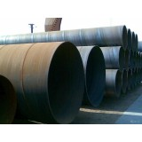 SSAW Steel Pipes For Water And Low Pressure Fluid Transport