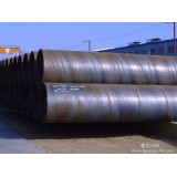 Spiral Welded Steel Pipe For Steel Structure And Construction