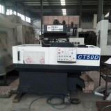 Brake Drum Boring And Shoe Special Machine