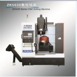 High Precision Automatic Reaming And Tapping Vertical Drilling Machine