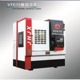 Automatic Rotating Diameter60/65/70/80 CNC Vertical Lathe