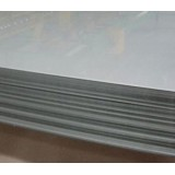 Wholesale 2024 Aluminum Alloy Sheets
