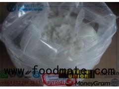 Testosterone Isocaproate Sustanon Powder Recipe Painless Injection