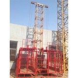 Construction Goods Lift Platform