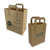 Newest Recycle Retail Shopping Packaging Paper Bag Printing