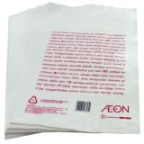 Reusable Grocery Plastic Shopping Compostable Packaging Bags