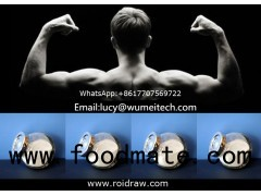 Test Enanthate Testosterone Enanthate whatsapp:+8617707569722
