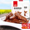 Chinese weilong Chicken gizzard(168g*2) 卫龙