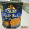 New Crop Tropical Canned Mandarin Navel Oranges Fruit In Light Syrup