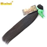 Hot Sale 100% Brazilian Silk Straight Hair Bundles, Cheap Brazilian Straight Hair Bundles, Virgin Ha
