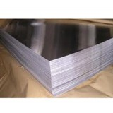 Buy 1-6mm 1350-H16 Aluminium Sheet Prices In Ireland