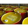 Degummed Soybean Oil