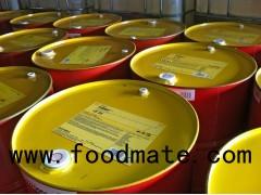 Cude Degummed Soybean Oil / Organic Oil
