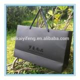 Custom Printed Shopping Bags Luxury Paper Bags Retailed