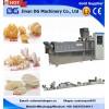 Wheat flour based 2d extruded Potato chips pellet crispy production line