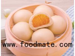 Traditional Chinese Frozen Dim Sum Steamed Sweet Bun Custard Bun