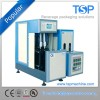 Semic-Automatic 2 Cavity PET Bottle Blow Molding Machine