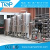 RO Water Purification Treatment Plant or Reverse Osmosis Filter System