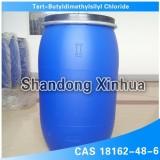 Tert-Butyldimethylsilyl Chloride CAS 18162-48-6
