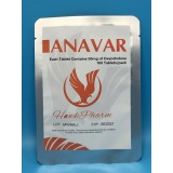 Anavar Dosages/Oxandrolone(anavar Cycle And Anavar Side Effects)