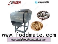 Cashew Nut Shelling Machine|Cashew Shell Cracking Machine