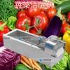 蔬菜清洗机 蔬菜清洗机 Vegetable cleaner