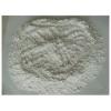 Complex phosphate