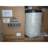 Original Parts Air Filter For Yutong Bus