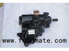 Universal Usesteering Gear For Kinglong Bus