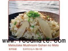 Matsutake Gohan No Moto