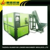 The Loading Cylinder Automatic Rotary Blowing Machine