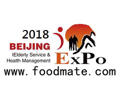 2018 Beijing International Elderly Service & Health Management Expo
