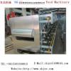 Saiheng Beef Jerky Oven Gas Type